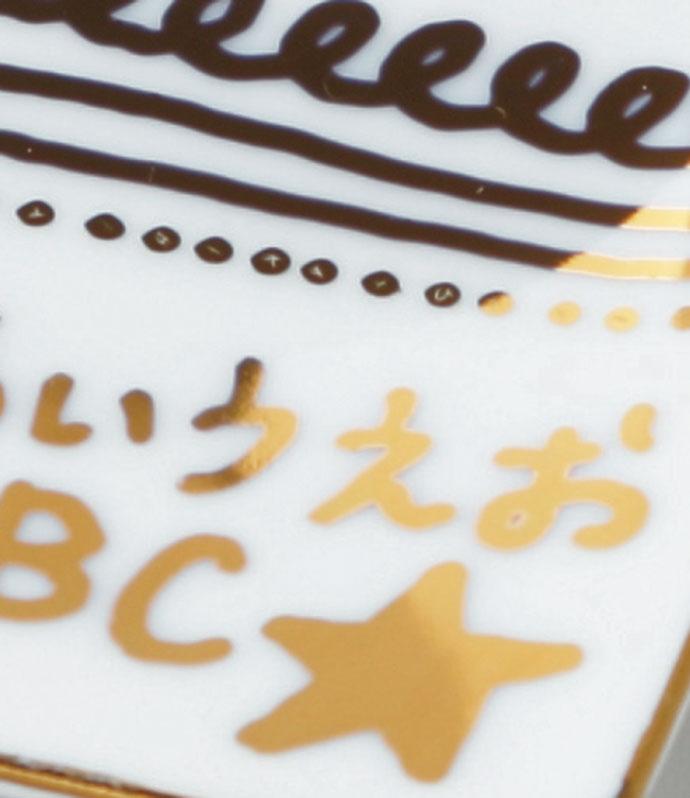 separation shoes 9b010 835d4 レンジ用セラミック・マーカー(ゴールド) | キルンアート